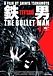 映画 『鉄男 THE BULLET MAN』