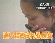 大家族青木家の真相TBSの誤算 - 2ちゃんニュース