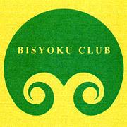 美食クラブ -BISYOKU CLUB-