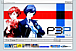 ペルソナ3 ポータブル ~P3P~